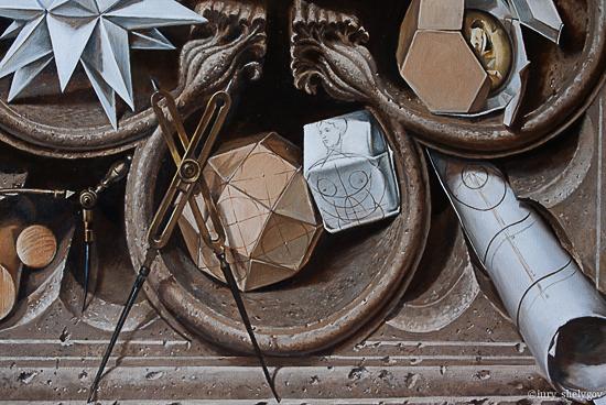 геометрия-фрагмент2