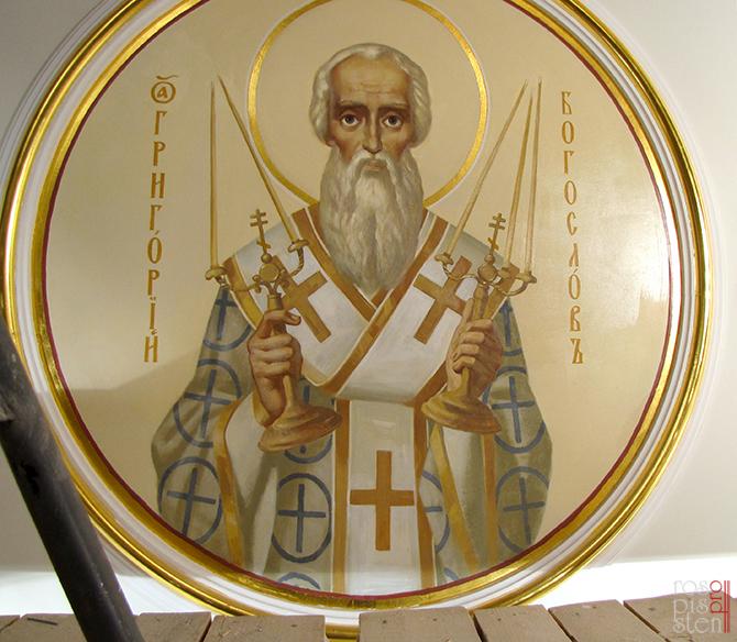 роспись храма. Григорий Богослов