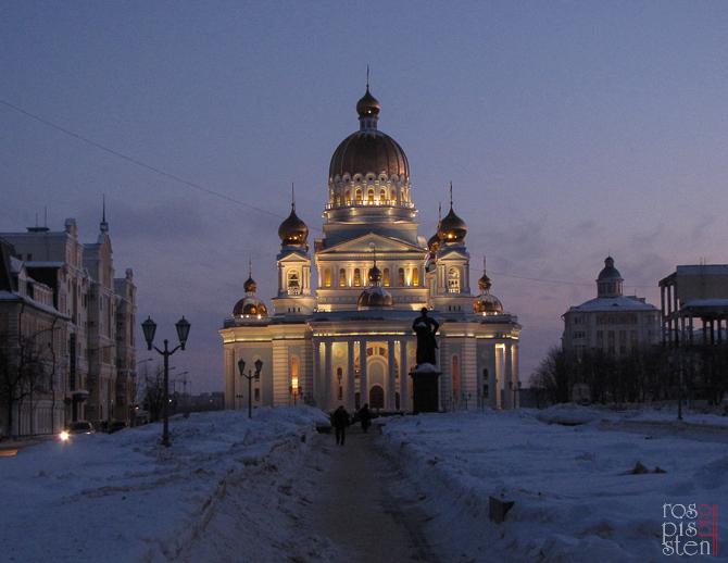 Кафедральный Собор св. пр. воина Федора Ушакова