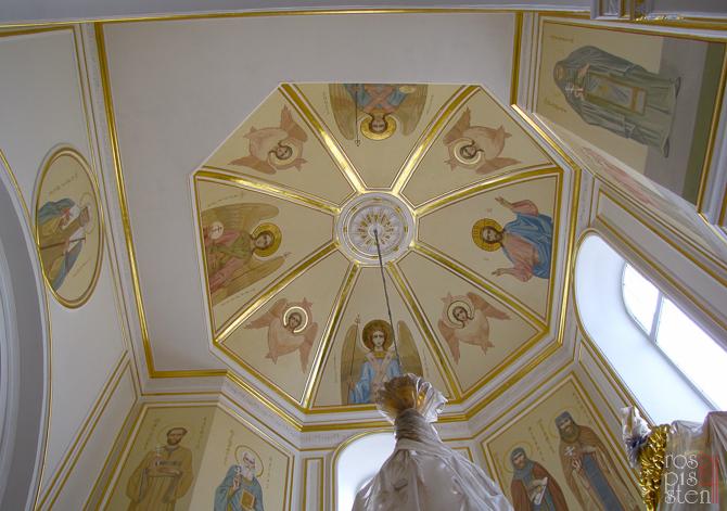 Придел Новомучеников Мордовских