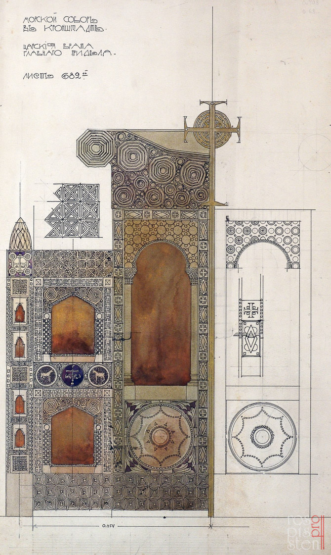 морской собор царские врата главного придела