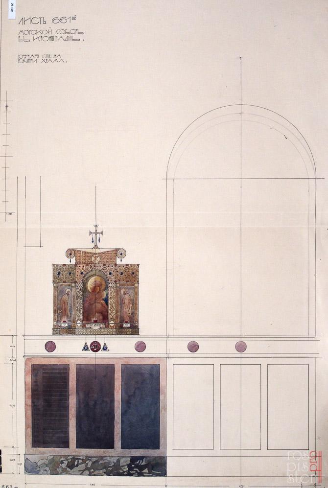 морской собор южная стена внутри храма