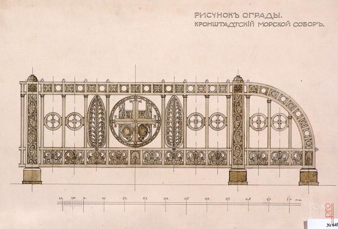 рисунок ограды Кронштадского Морского собора