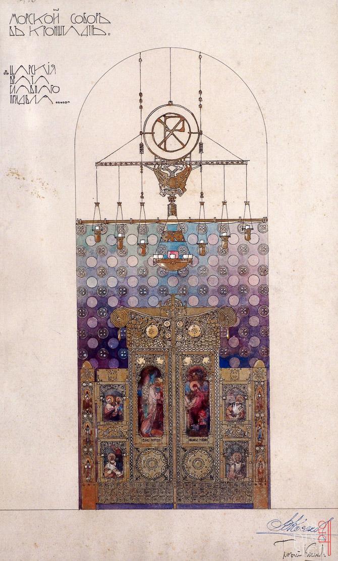царские врата никольского морского собора в кронштадте