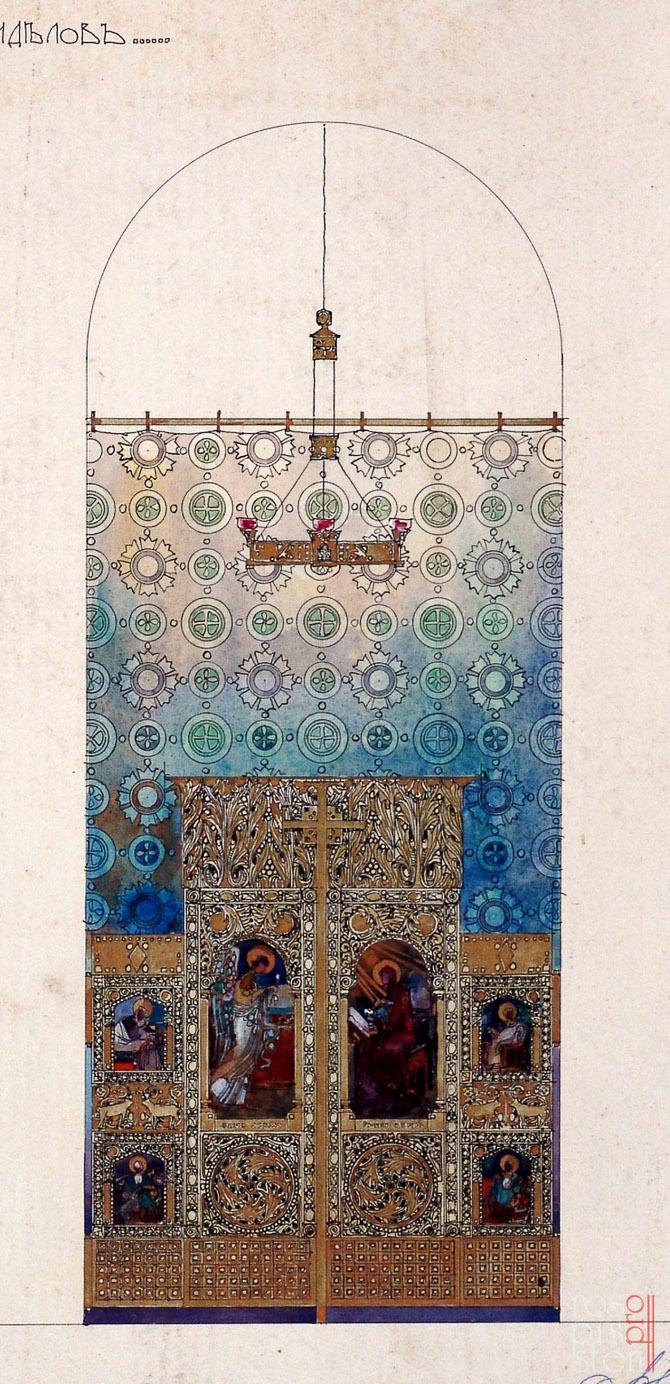 морской собор царские врата