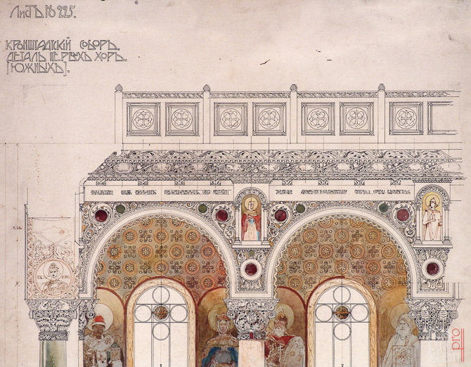 орнамент морского собора в кронштадте
