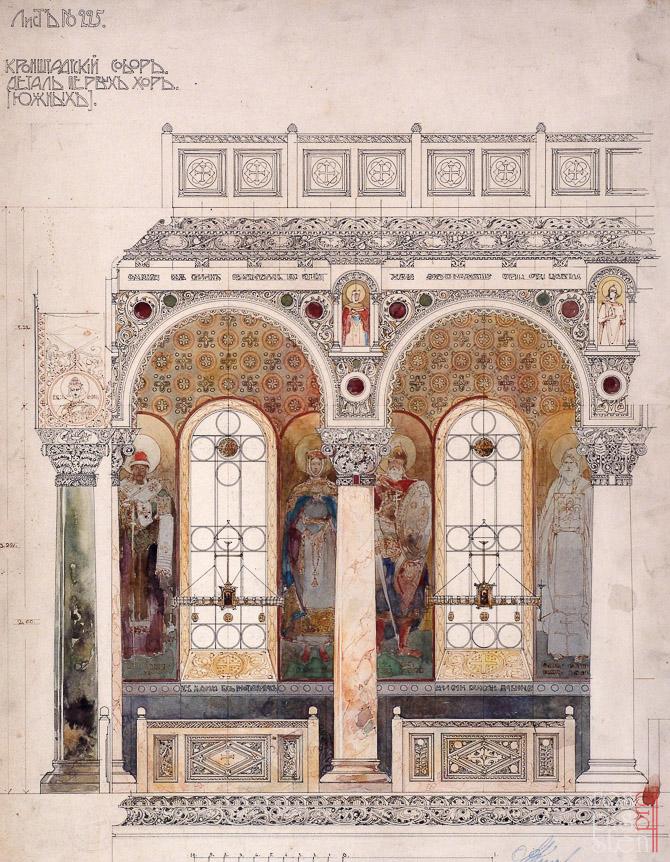 деталь хоров морского собора в кронштадте