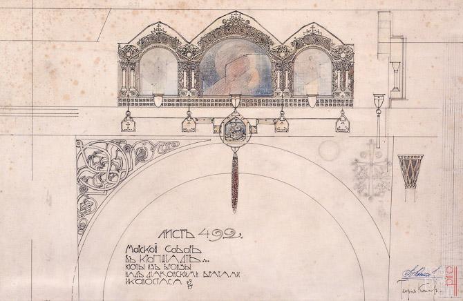 проект киотов морского собора в кронштадте