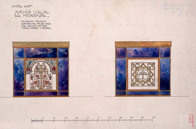 престолы - никольский морской собор