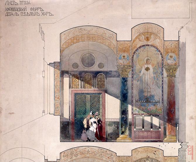 эскиз росписи храма