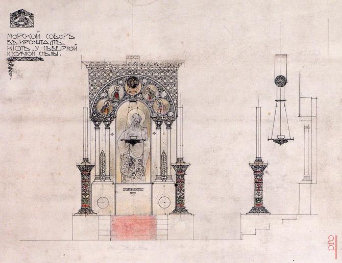 морской собор иконостас