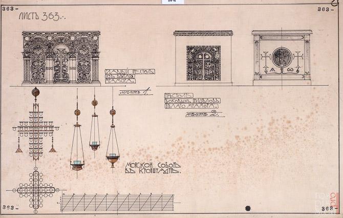 морской собор-престолы