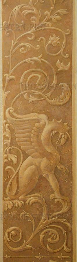 орнамент с грифоном