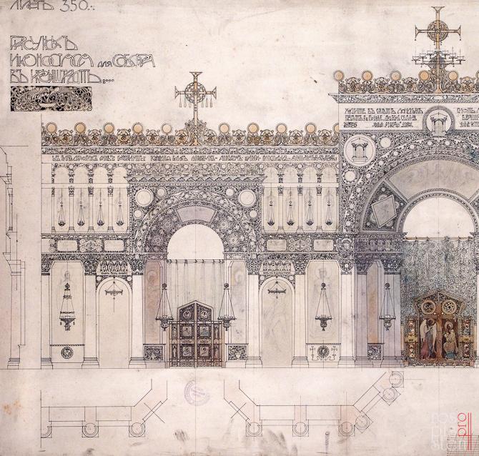 эскиз иконостаса Морского собора арх. Косяков
