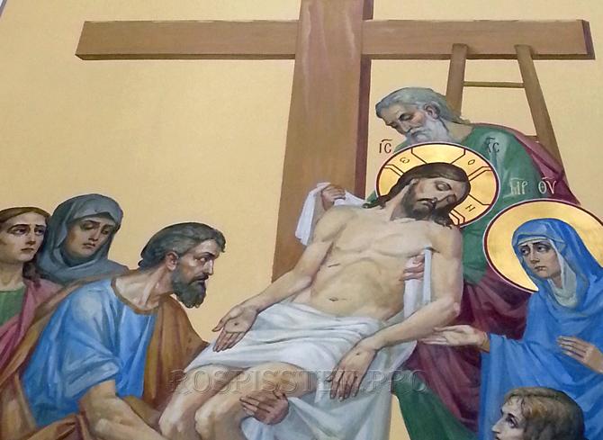 роспись православной церкви фрагмент