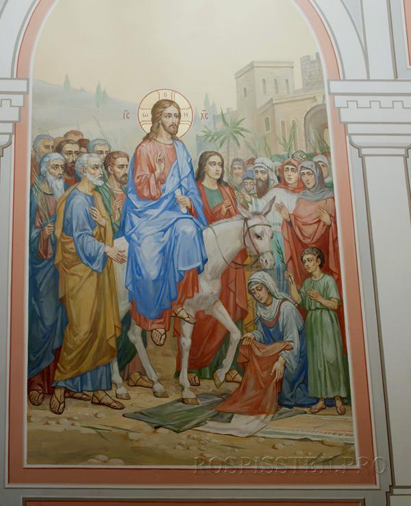 вход христа в иерусалим - роспись храма