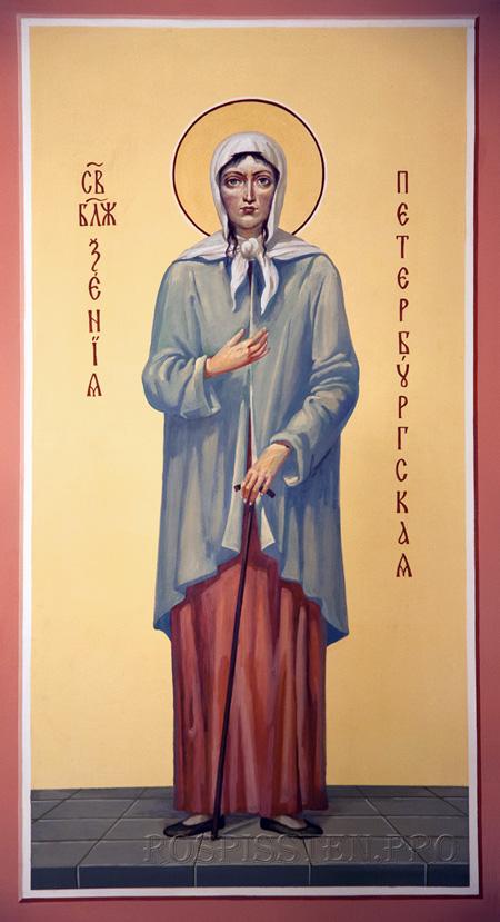 роспись храма святая ксения петербуржская