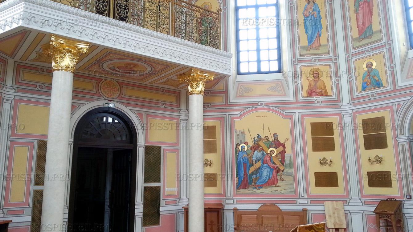 роспись храма Александра Невского в Апраксине