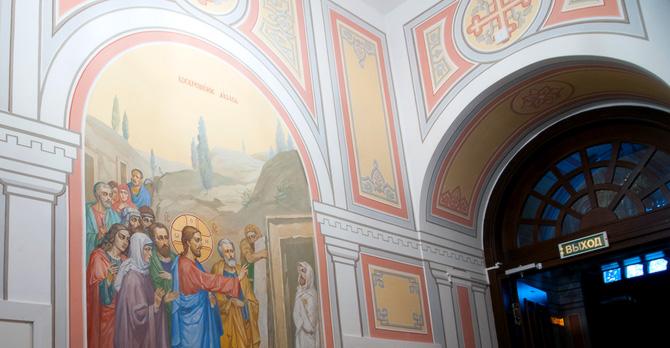 притвор храма- роспись храма Александра Невского Апраксин