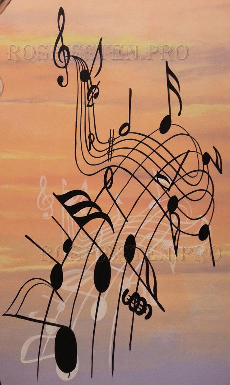 декоративная композиция из нот на фоне неба