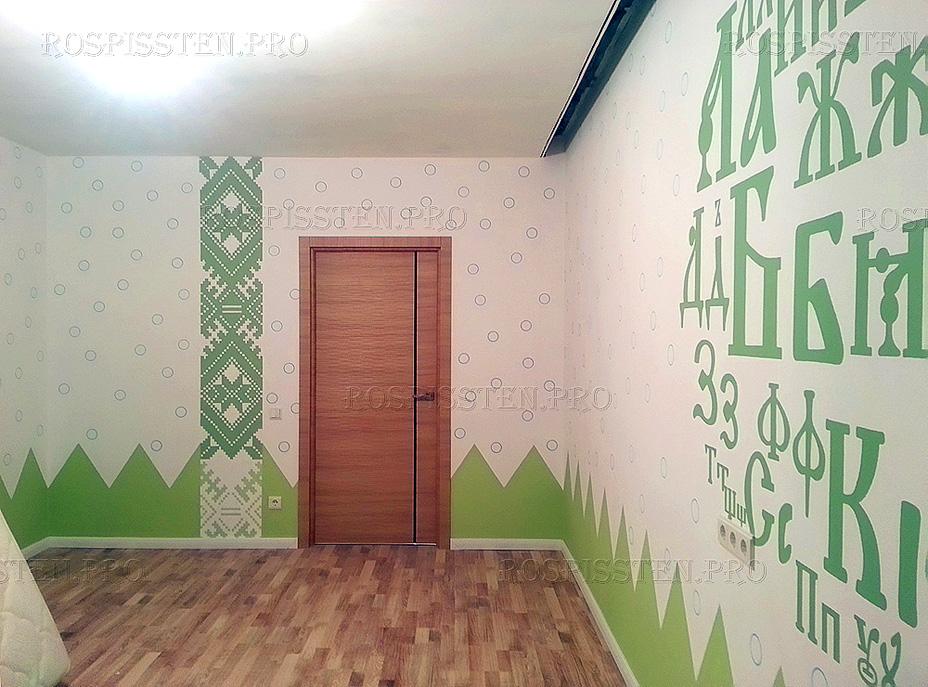 роспись детской комнаты - декоративная роспись