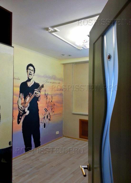 роспись комнаты подростка музыка