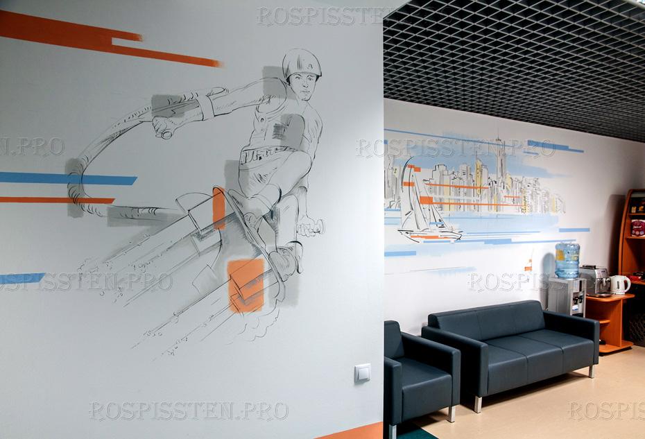 роспись офиса: общий вид коридора с ресепшном