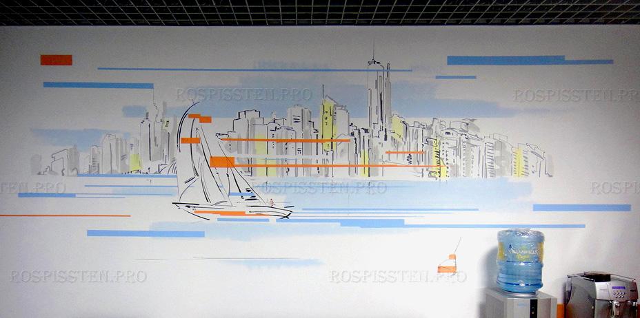 рисунок с яхтой на стенах офиса