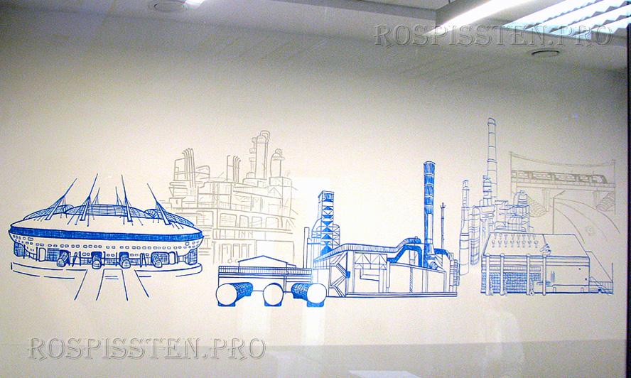 рисунки на стенах офиса компании оз