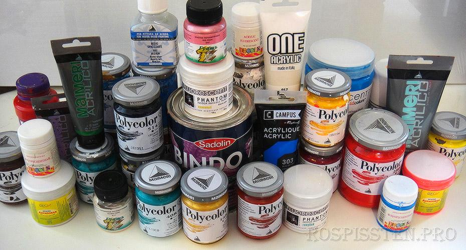 Краски для росписи стен