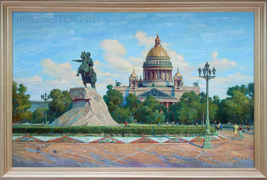 картины на заказ пейзажи петербурга Исаакиевский собор