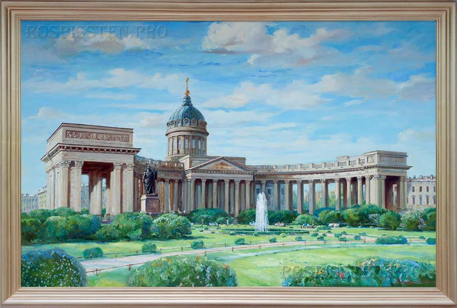 картины на заказ пейзажи Петербурга Шелыгов Юрий Казанский собор