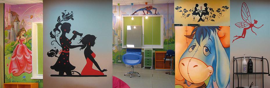 рисунок в детской комнате силуэтом сказочные персонажи
