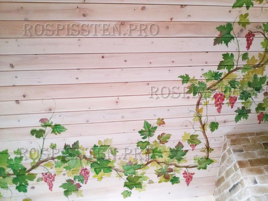 лоза винограда - роспись на деревянном потолке акриловыми красками