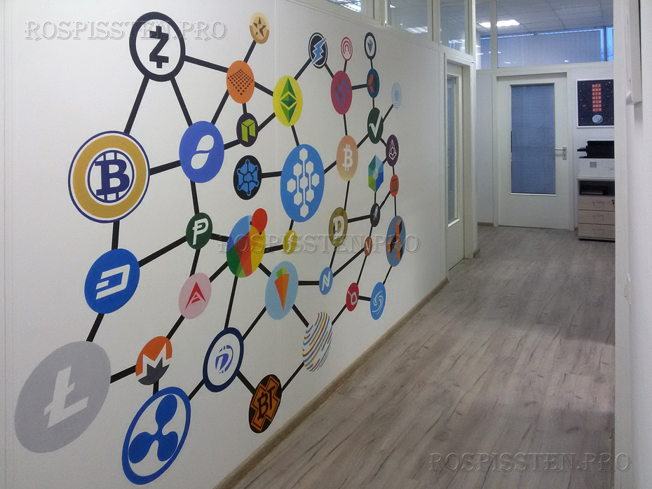 роспись-офиса-криптовалюты