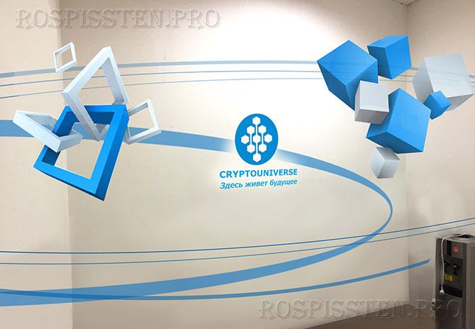 роспись-офиса-с-логотипом-объемная