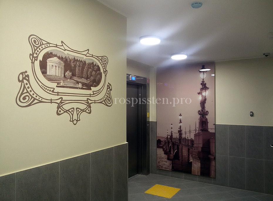 роспись-стен-жилого-комплекса