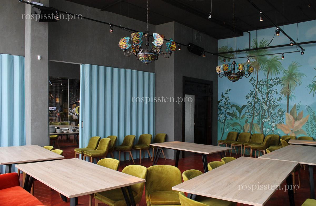 роспись-ресторана