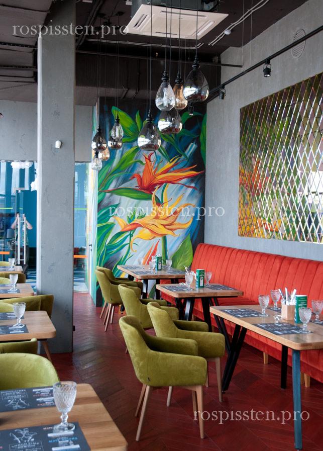 роспись-стен-ресторана-акрилом-цветы-яркие